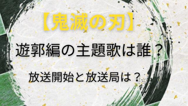 聖子 学歴 橋本